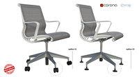 3D setu office chair