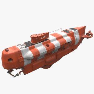 3D submarine bester 18271