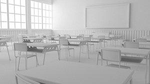 3D classroom