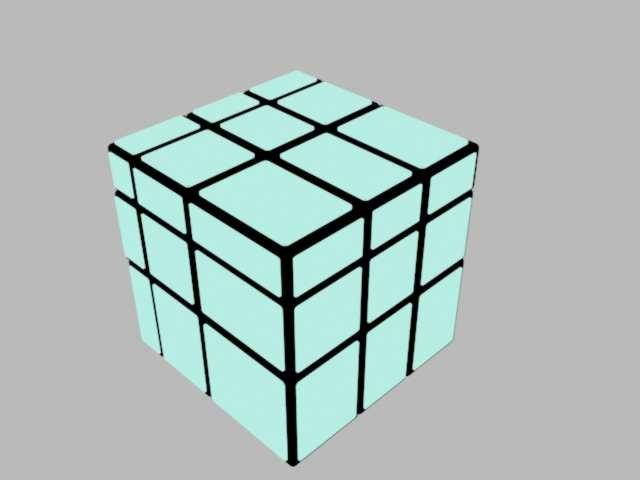 3D mirror cube