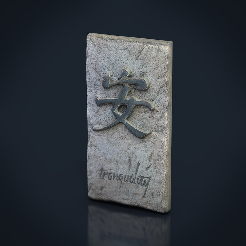 3D japanese symbol tranquility