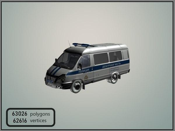 police gaz gazel 3D