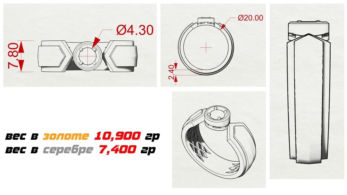 elegant diamond ring 3D
