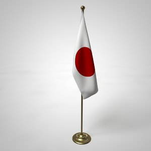 japanese flag pole 3D model