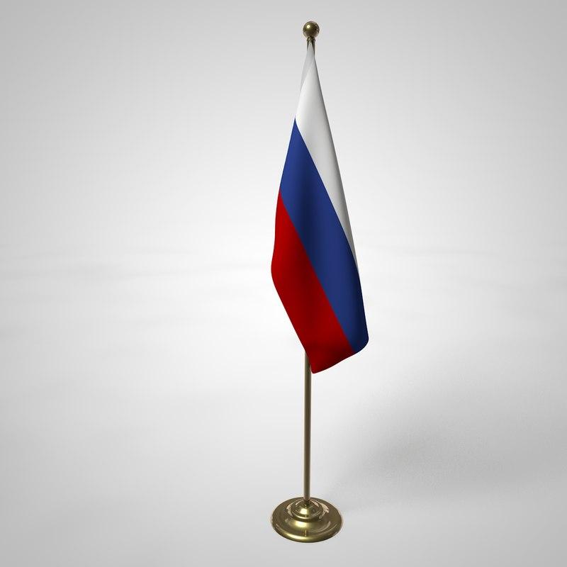 russian flag pole 3D