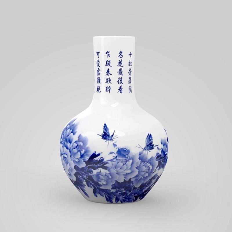 3D chinese blue white vase
