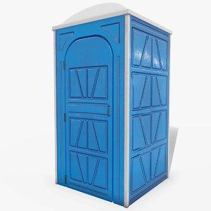 public toilet door closed model