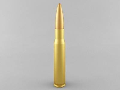 50 bmg cartridge 3D model