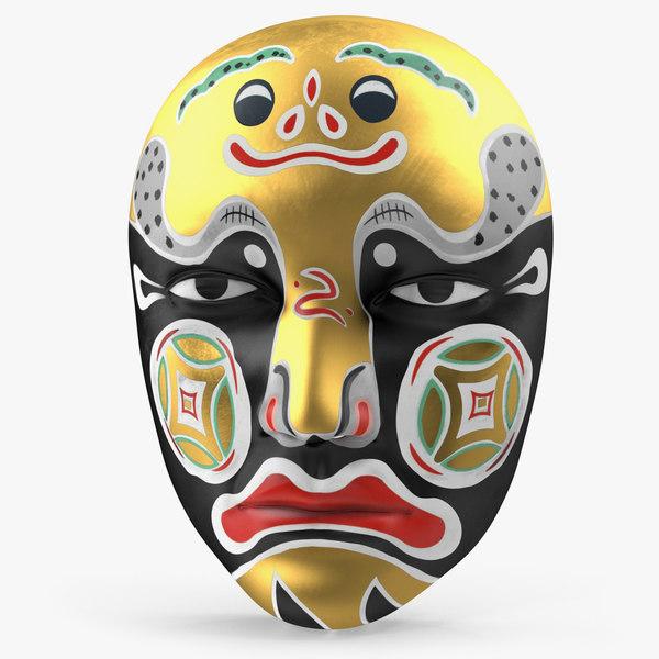 chinese mask model