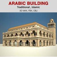 arabic building 3D