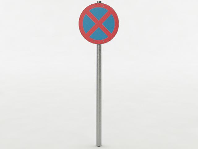 3D european stopping sign model