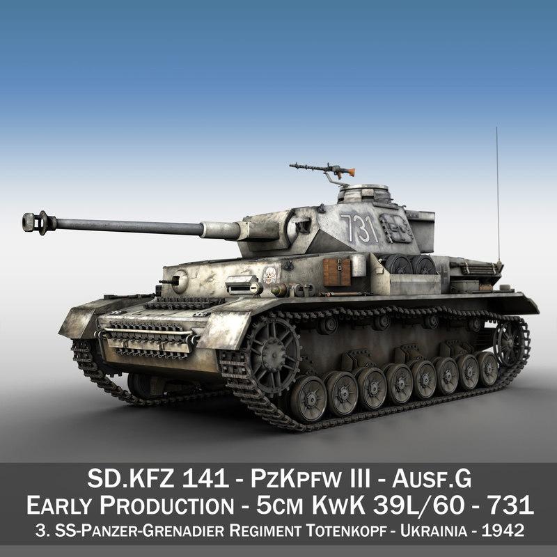 german panzer 4 - model