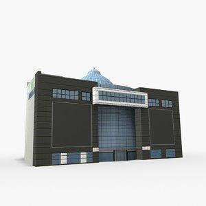 3D sun al baraka mall