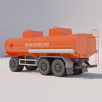 tank trailer model