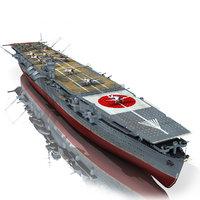 japanese soryu model
