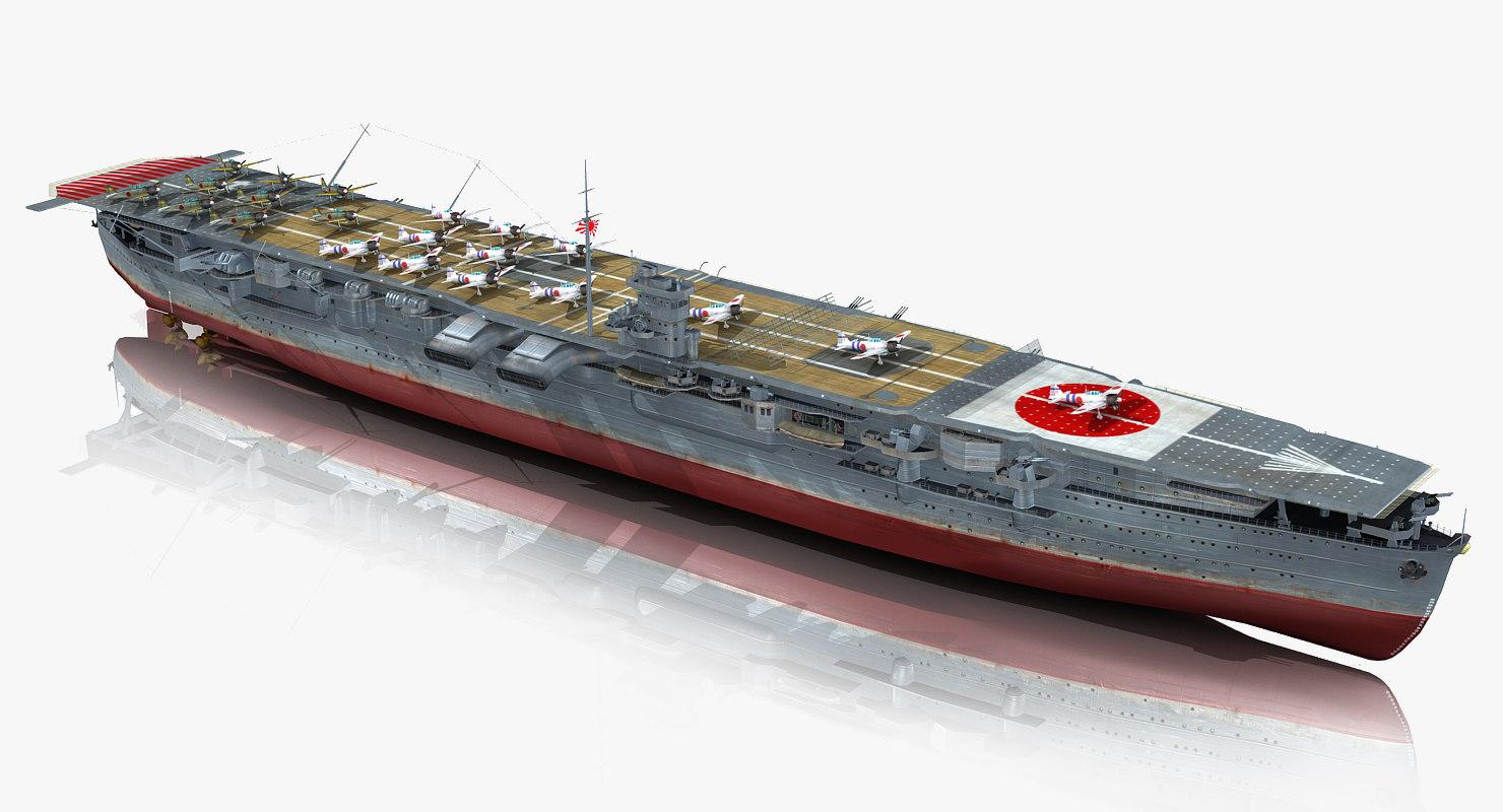 3D japanese aircraft carrier soryu model
