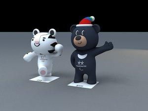 olympic suhorang bandabi model