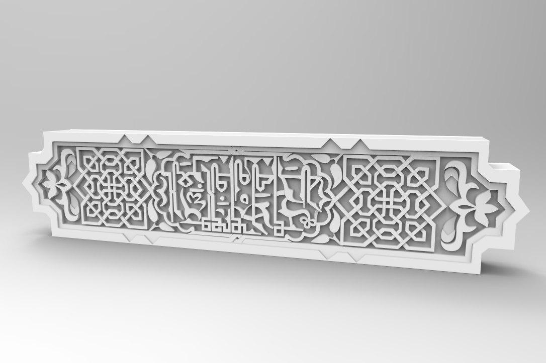 arabic alhambra spain 3D model