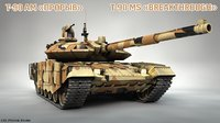 3D russian battle tank t-90 model