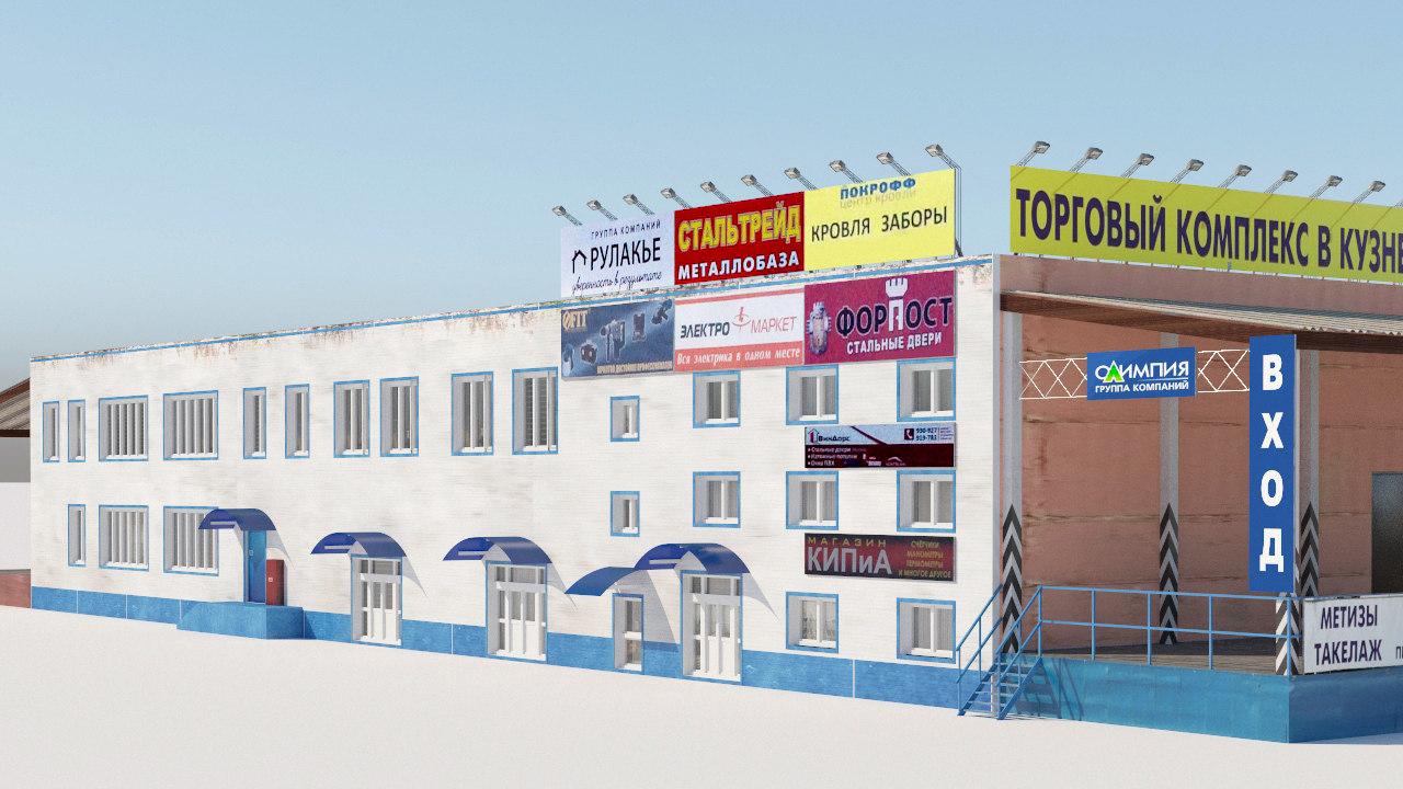 3D warehouse building house