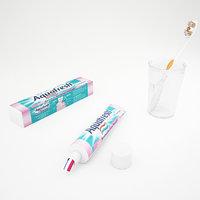 toothpaste aquafresh 3D