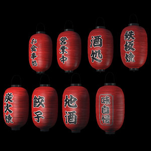 japanese lantern restaurant 3D model