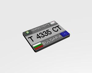 3D license plate number