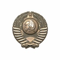 Emblem_of_the_USSR