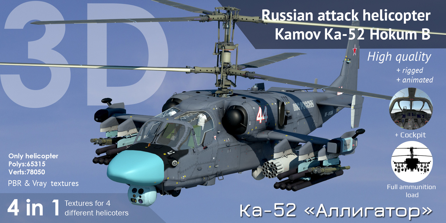 3D model russian attack helicopter kamov
