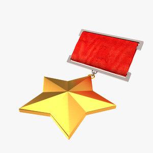 medal honor 3D model