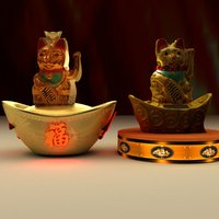 3D chinese gold ingot
