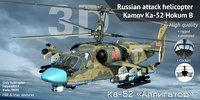 3D russian attack helicopter ka-52