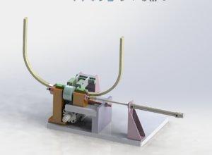 3D model e type spring pack