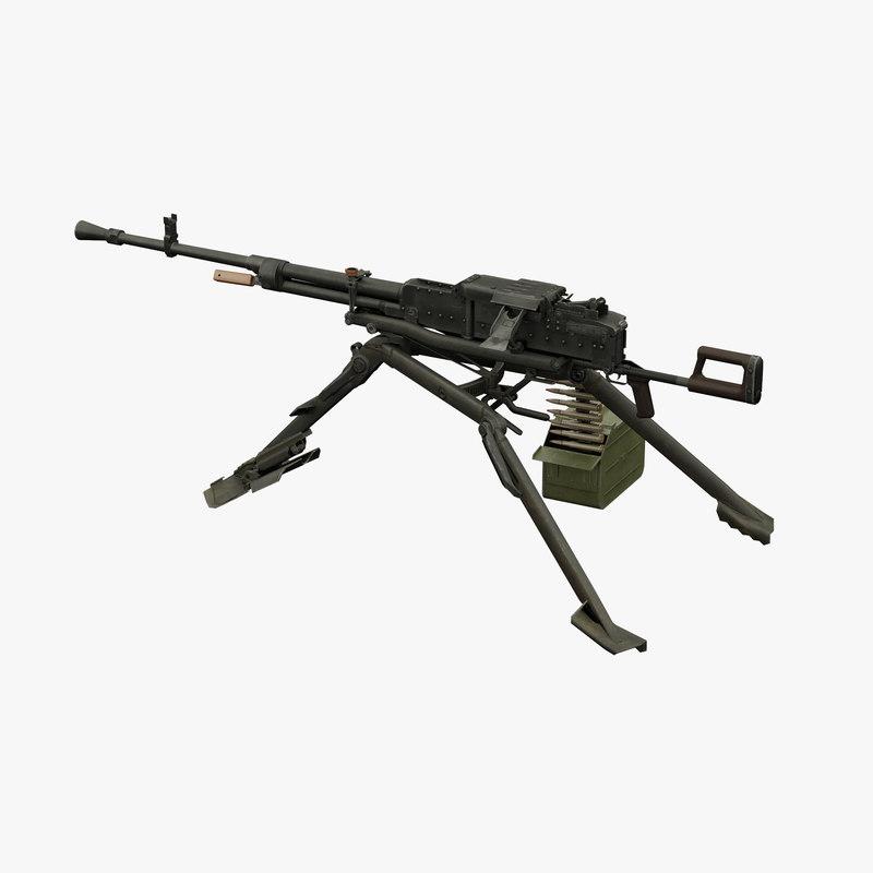 heavy machine gun nsv model