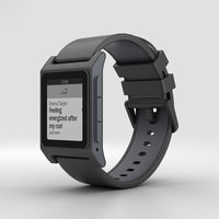 3D pebble 2 black