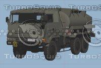 JGSDF type73Fuel Tank