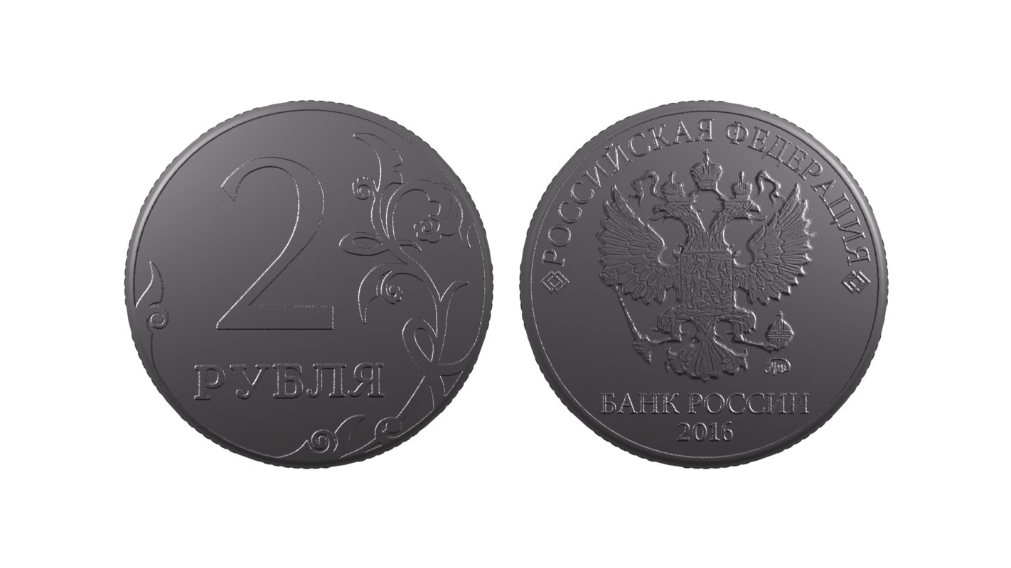 2 ruble coin 3D
