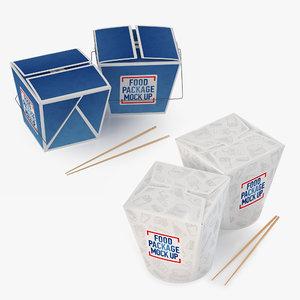 3D chinese box 2 1