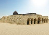 Al-Aqsa Mosque interior- exterior