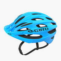 3D giro revel bicycle helmet