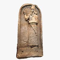 ashurbanipal wall 3D model