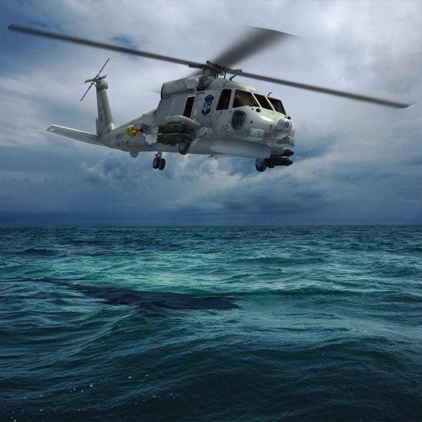 MH-60R Strikehawk