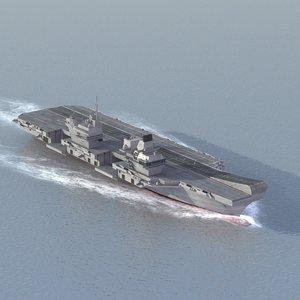 royal navy cvf class aircraft 3d model