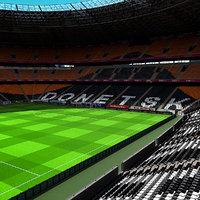 Donbass Arena Ukraine