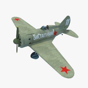3dsmax i-16 polikarpov fighter aircraft