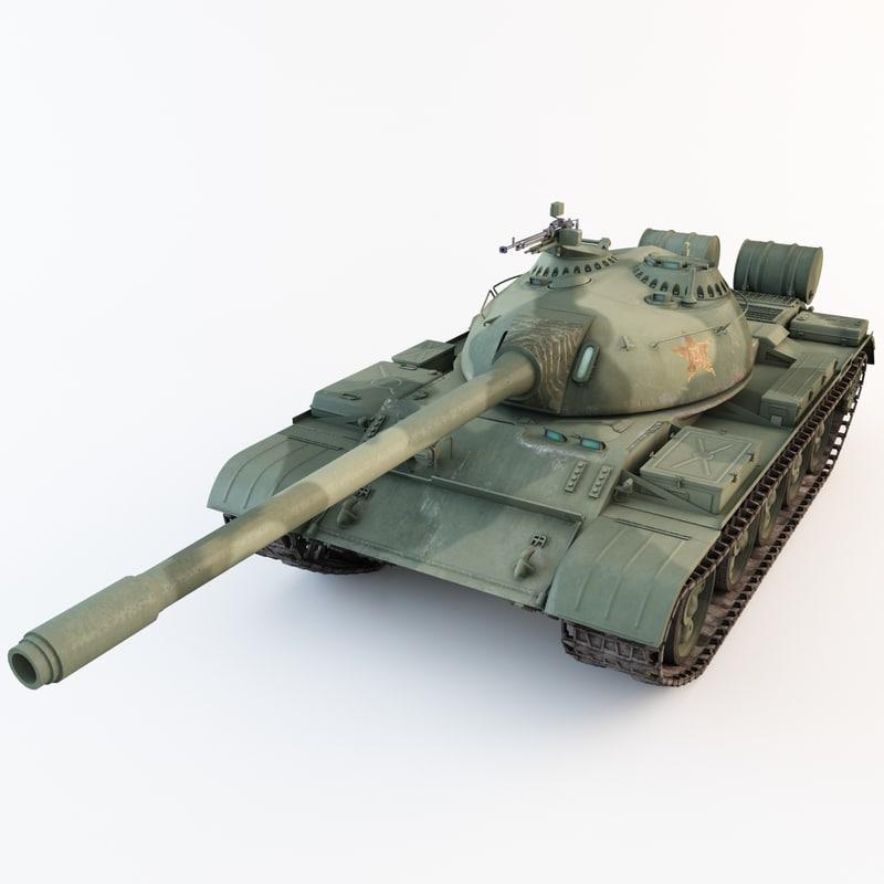 type 59 china main max