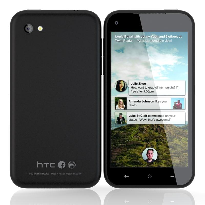 htc black 3d max