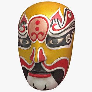 3d n mask 2