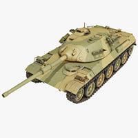 Type 74 Japan Tank