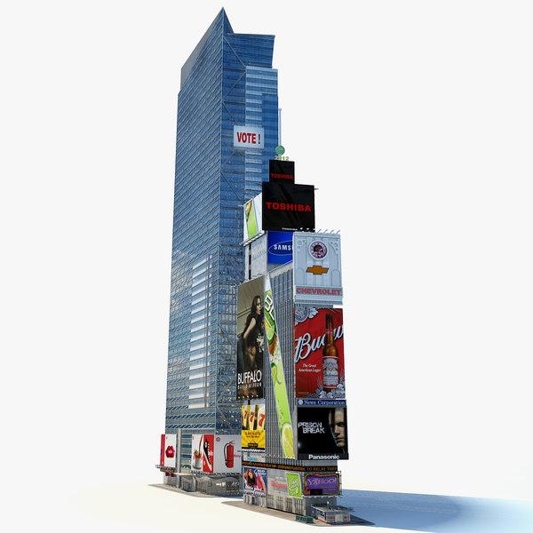 square 7 buildings 3d model